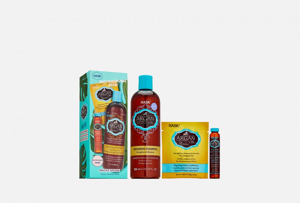 Набор для восстановления волос HASK Hask Trio- Set Argan For Hair Restoration