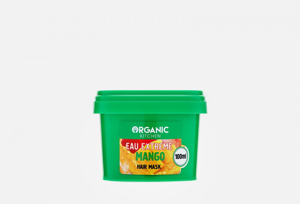 Маска для волос Вкусное питание от бьюти блогера @nikkoko8 ORGANIC KITCHEN Eau Extreme Mango 100 мл