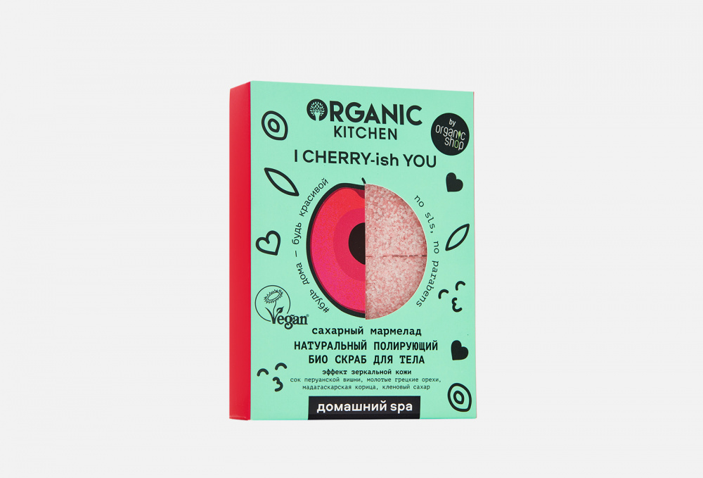 Фото - Натуральный полирующий БИО скраб для тела ORGANIC KITCHEN I Cherry-ish You 110 мл натуральный полирующий био скраб для тела сахарный мармелад домашний spa organic kitchen i cherry ish you 120г
