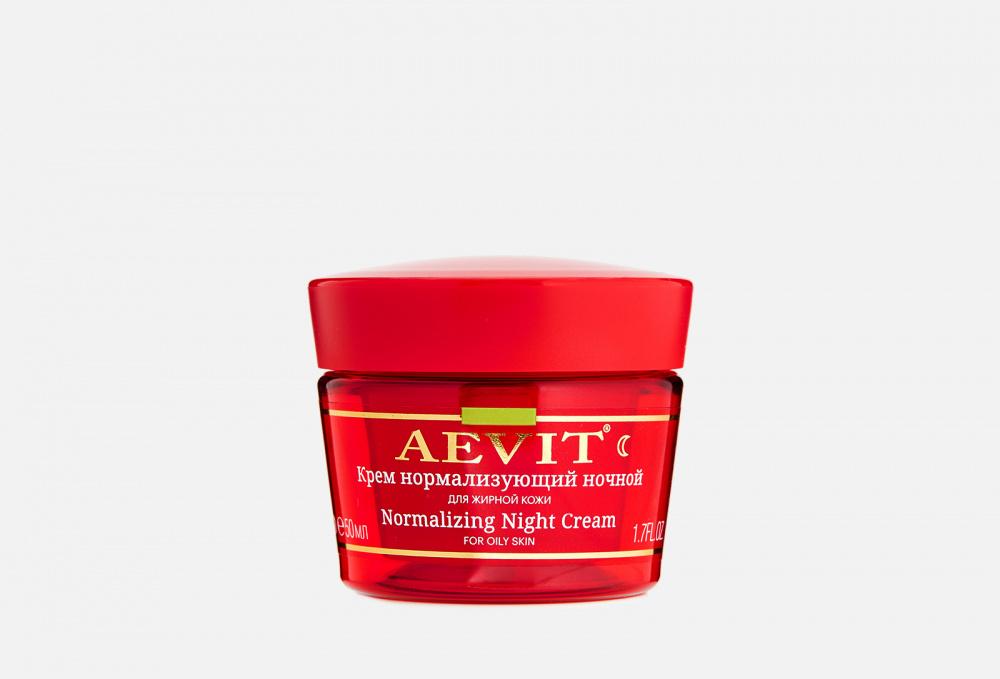 Фото - КРЕМ НОЧНОЙ AEVIT BY LIBREDERM Нормализующий 50 мл aevit ночной крем для лица нормализующий для жирной кожи 50 мл