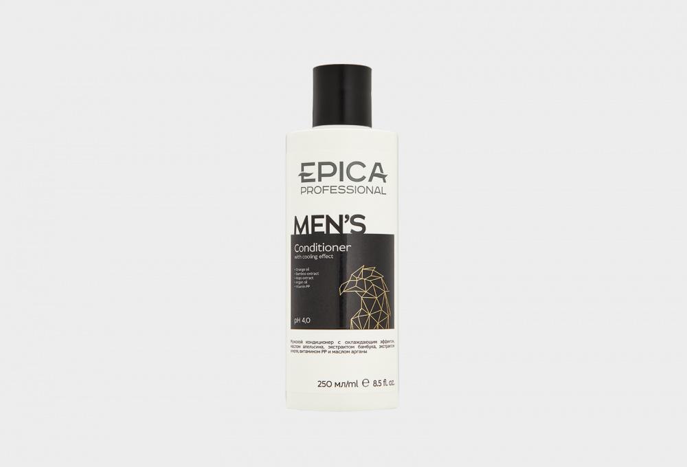 Мужской кондиционер EPICA PROFESSIONAL Men`s Conditioner Men`s 250 мл