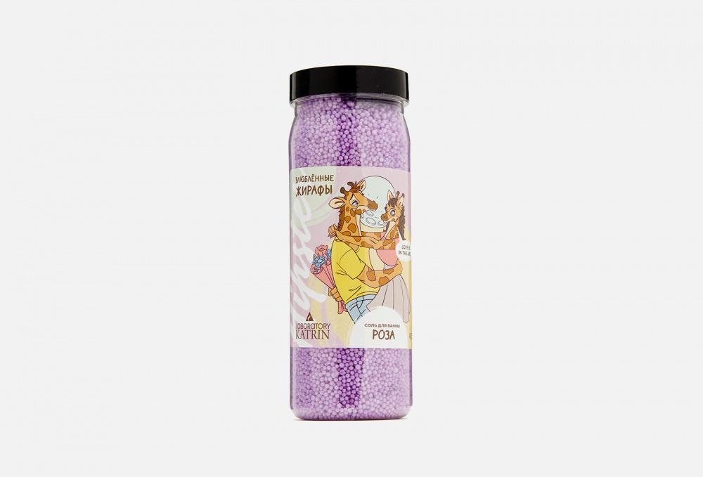 Соль для ванны LABOROTORY KATRIN Lovers Giraffes 400 мл