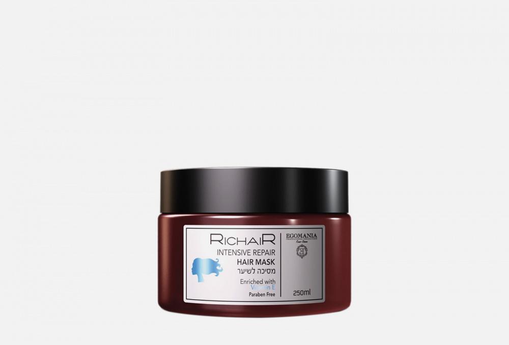 Фото - Маска для восстановления с витамином e EGOMANIA Richair Intensive Repair 250 мл кондиционер для интенсивного восстановления волос intensive repair conditioner 250мл