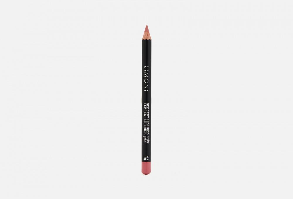 Карандаш для губ LIMONI Perfect Lipliner 1.14 мл