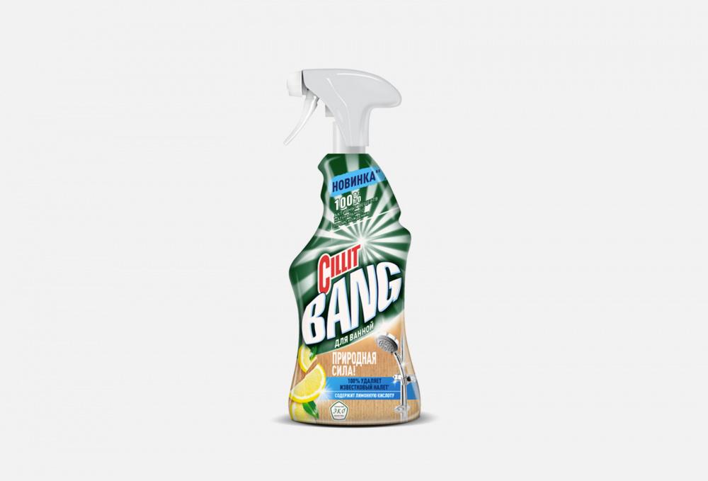 Средство чистящее для ванной CILLIT BANG