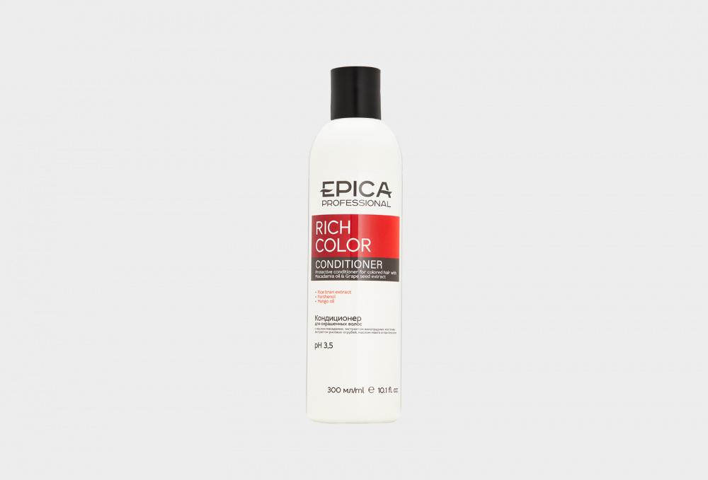 Фото - Кондиционер для окрашенных волос EPICA PROFESSIONAL Conditioner For Colored Hair Rich Color 300 мл маска для окрашенных волос epica professional mask for colored hair rich color 250 мл