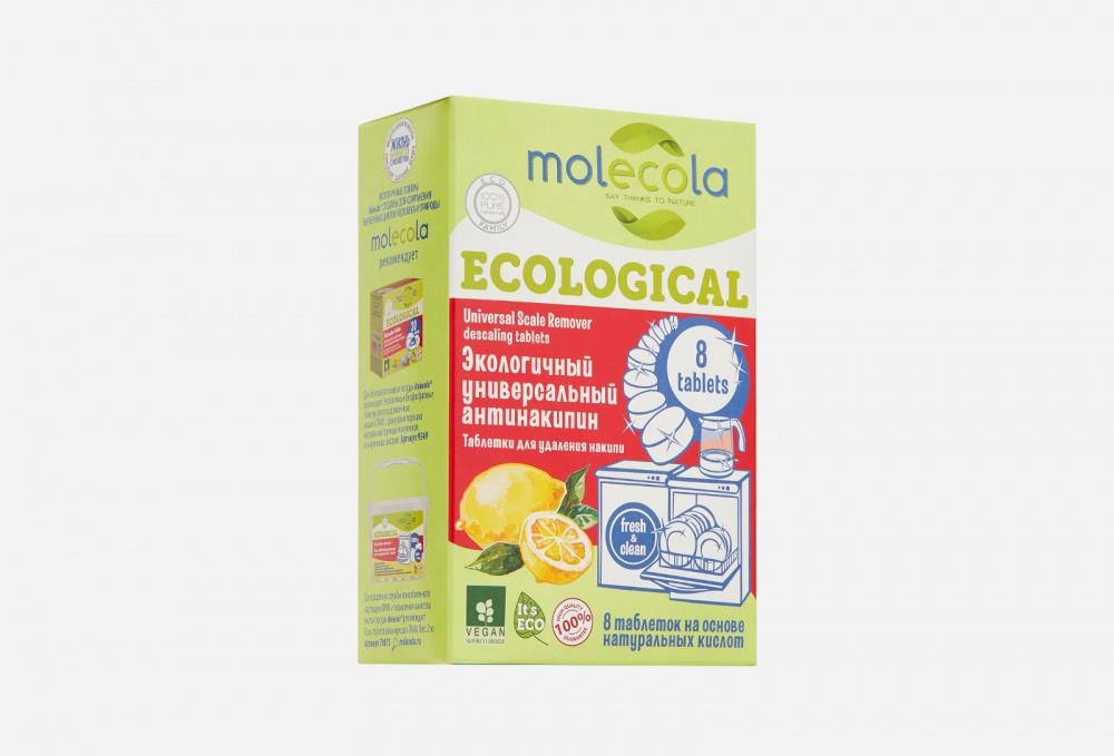 Купить Экологичный универсальный антинакипин, MOLECOLA