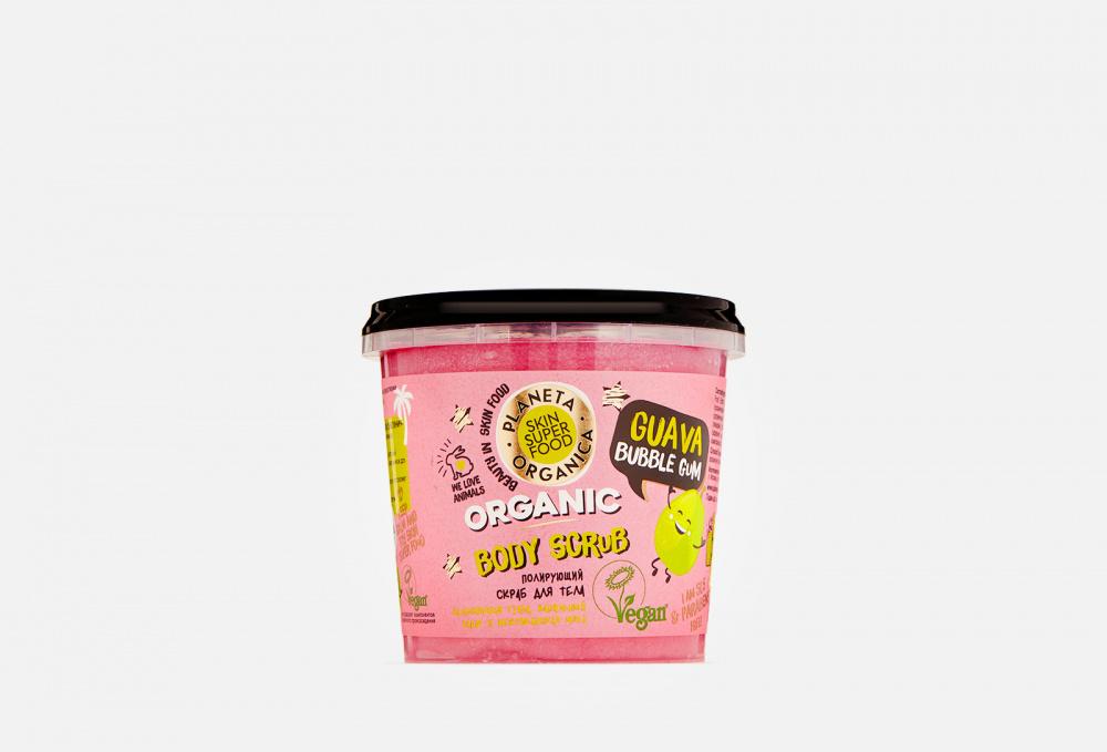 Полирующий скраб для тела PLANETA ORGANICA Skin Super Food
