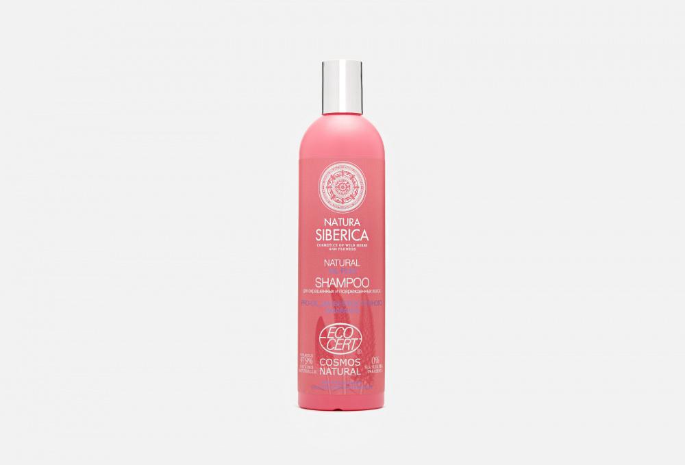 Сертифицированный шампунь для окрашенных и поврежденных волос NATURA SIBERICA Oil-plex 400 мл недорого