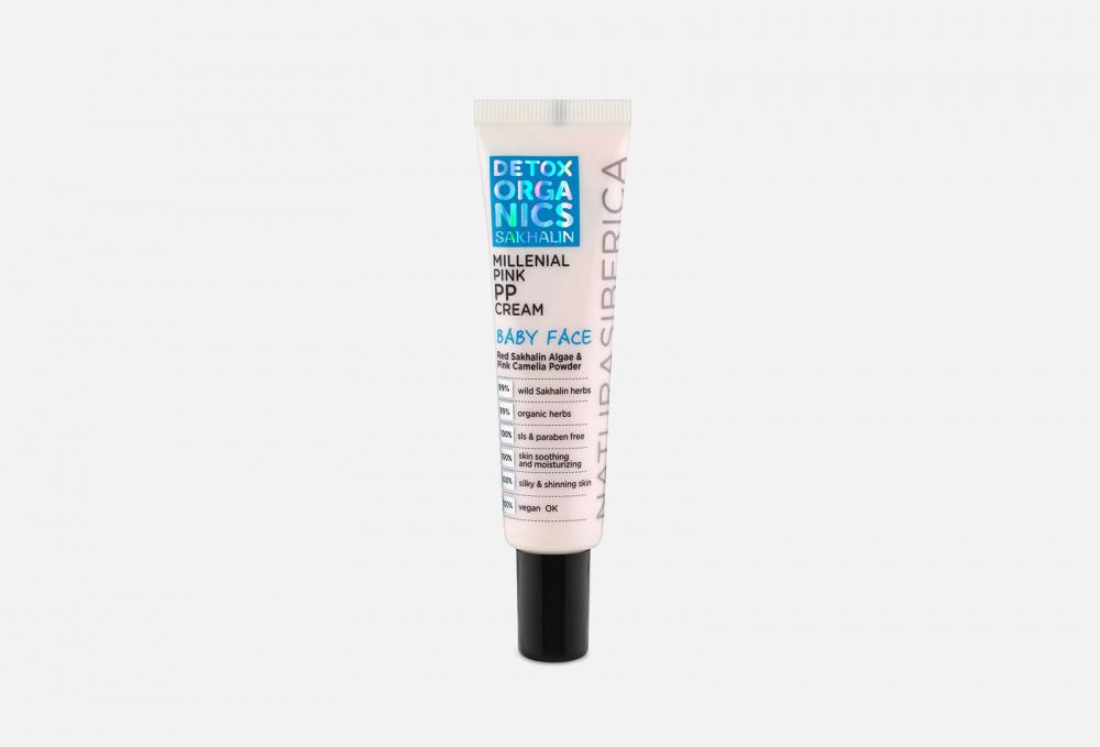 Pp-крем для лица, выравнивающий тон кожи NATURA SIBERICA Detox Organics Sakhalin 30 мл недорого