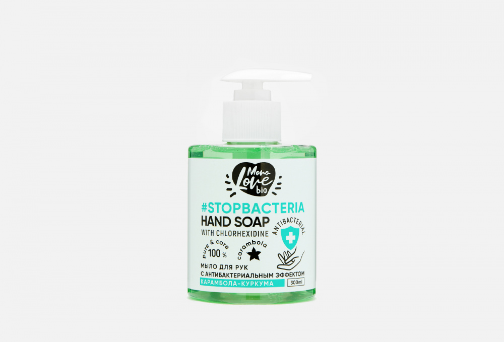 Мыло для рук жидкое с хлоргексидином MONOLOVE BIO Карамбола-куркума 300 мл