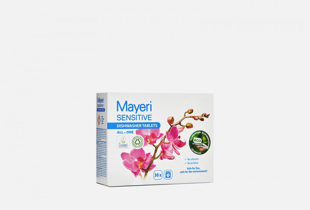 ЭКО Таблетки для посудомоечных машин Mayeri