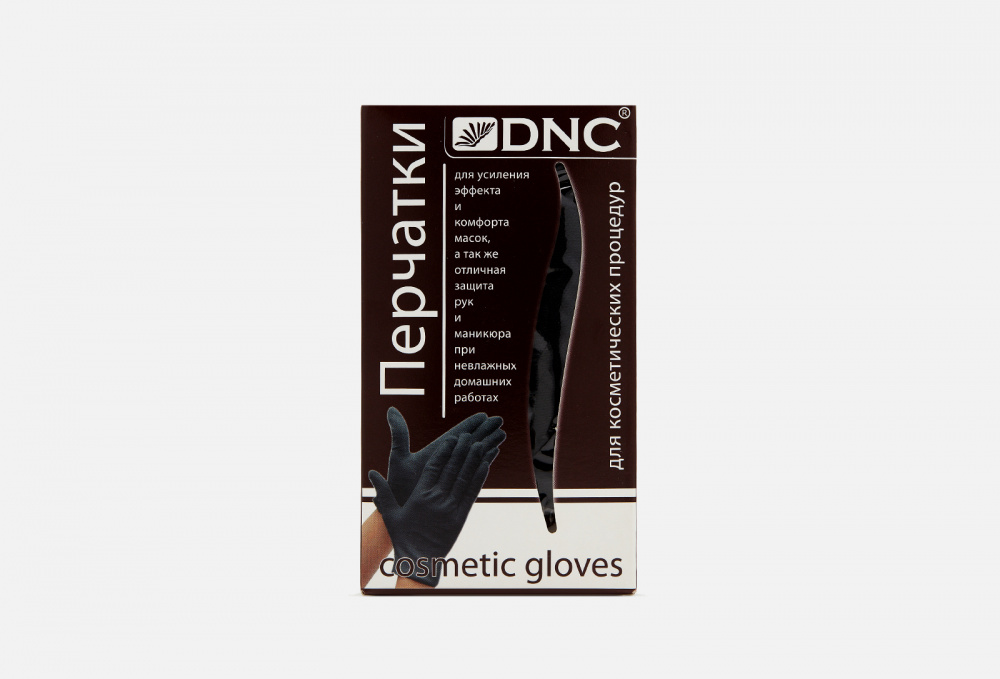 Перчатки косметические DNC