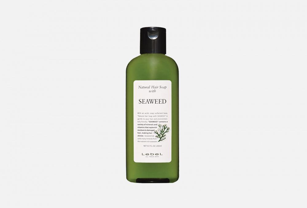 шампунь с экстрактом морских водорослей natural hair soap with seaweed шампунь 240мл Шампунь для нормальных и незначительно поврежденных волос LEBEL Seaweed Hair Soap 240 мл