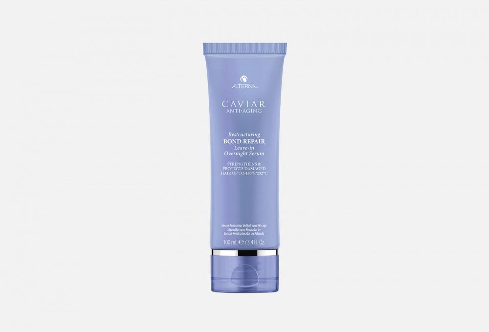 Регенерирующая ночная сыворотка для омоложения волос ALTERNA Caviar Anti-aging Restructuring Bond Repair 100 мл alterna caviar anti aging restructuring bond repair masque
