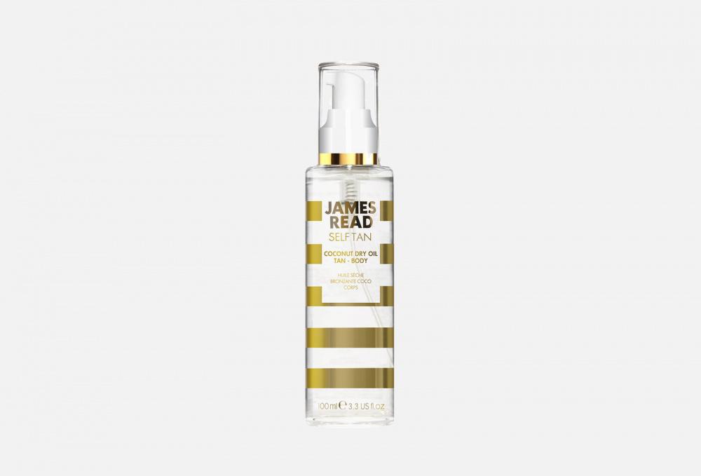 Фото - Масло для загара тела JAMES READ Coconut Dry Oil Tan Body 100 мл масло для автозагара james read self tan coconut dry tan body 100 мл