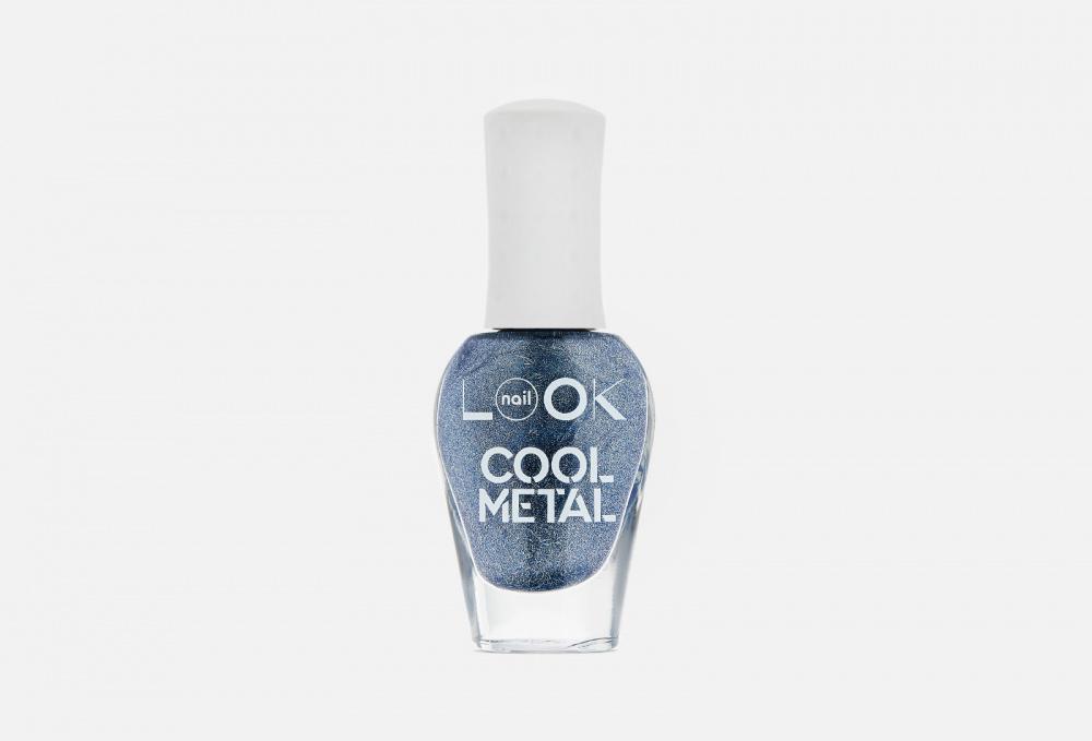 Фото - Лак для ногтей NAILLOOK Trends Cool Metal 8.5 мл средство для обновления и перезагрузки цвета naillook color reload top coat 8 5 мл