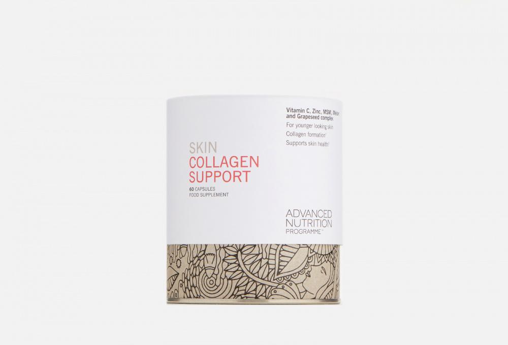 Фото - Бустер коллагена для кожи ADVANCED NUTRITION PROGRAMME Skin Collagen Support 60 мл биологически активный комплекс advanced nutrition programme skin vitality 60 мл