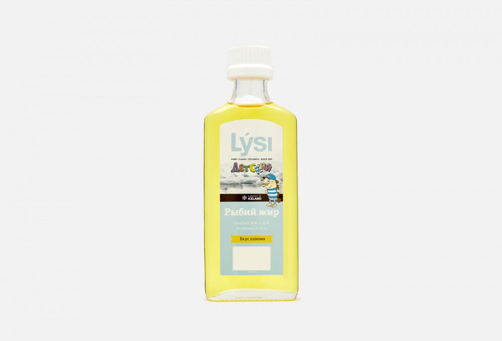 Рыбий жир LYSI Со Вкусом Лимона 240 мл