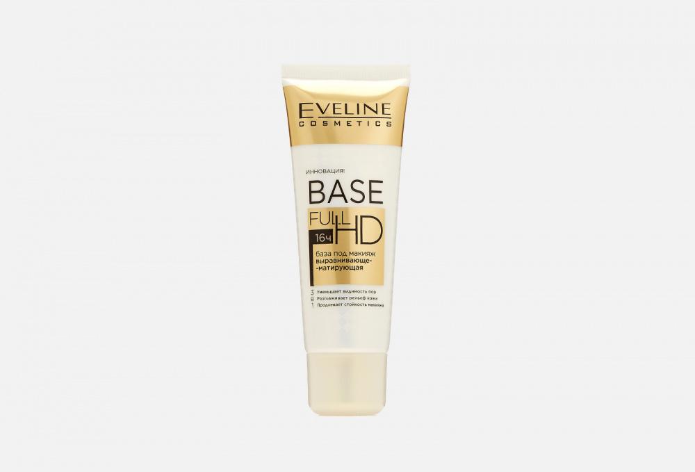 Выравнивающе-матирующая База под макияж 3в1 EVELINE Base Full Hd 30 мл база под макияж eco soul peach base spf44 pa база 30мл