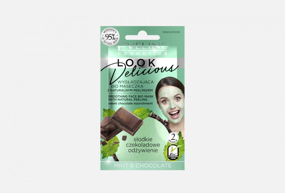 Купить Разглаживающая маска для лица с натуральным скрабом, EVELINE