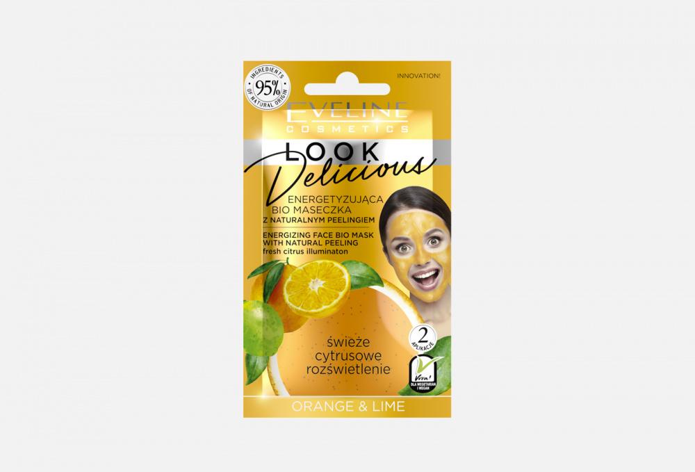 Купить Энергизирующая маска для лица с натуральным скрабом, EVELINE