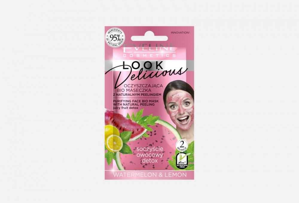 Купить Очищающая маска для лица с натуральным скрабом, EVELINE