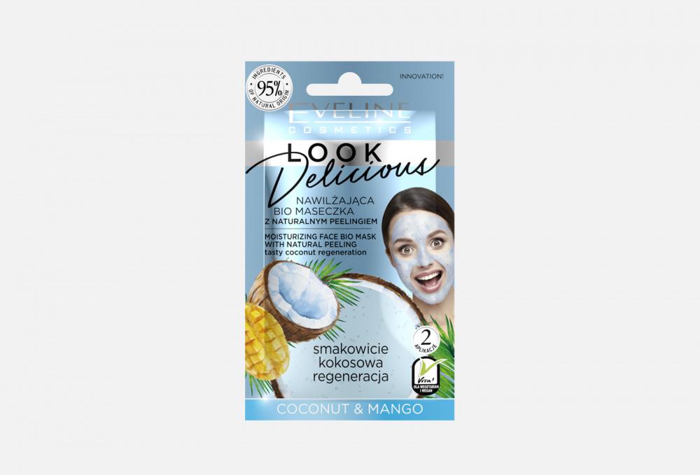 Купить Увлажняющая маска для лица с натуральным скрабом, EVELINE