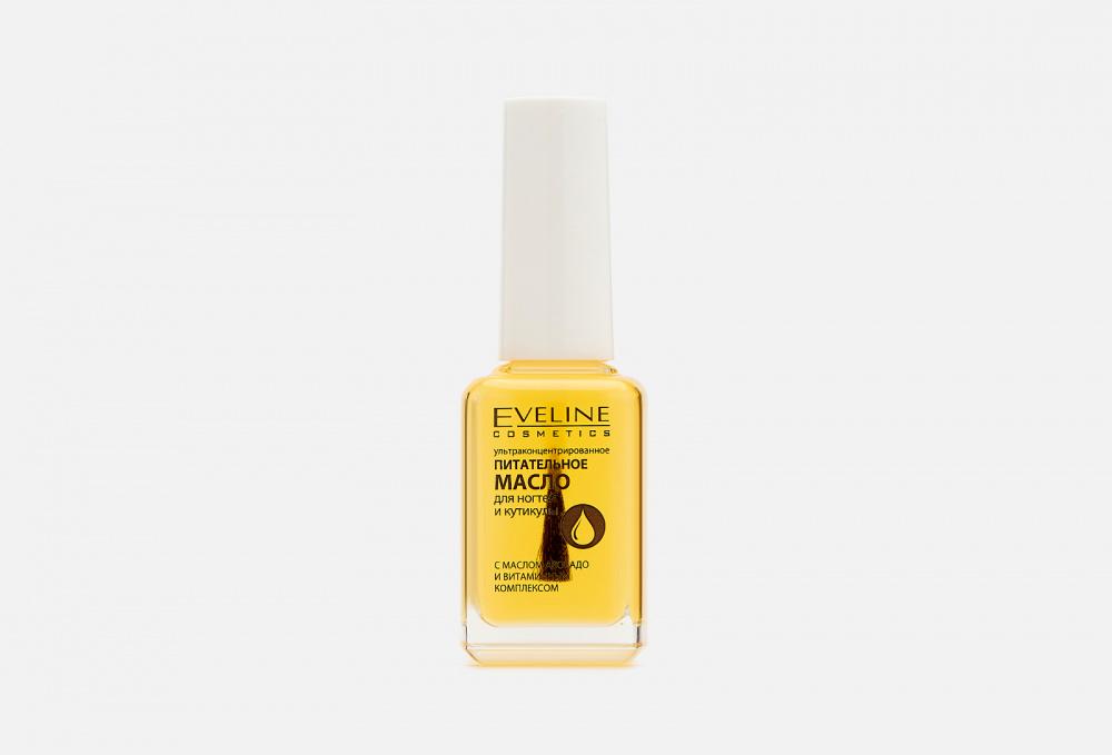 Питательное масло для ногтей и кутикулы EVELINE Nail Therapy 12 мл масло для ногтей и кутикулы nail