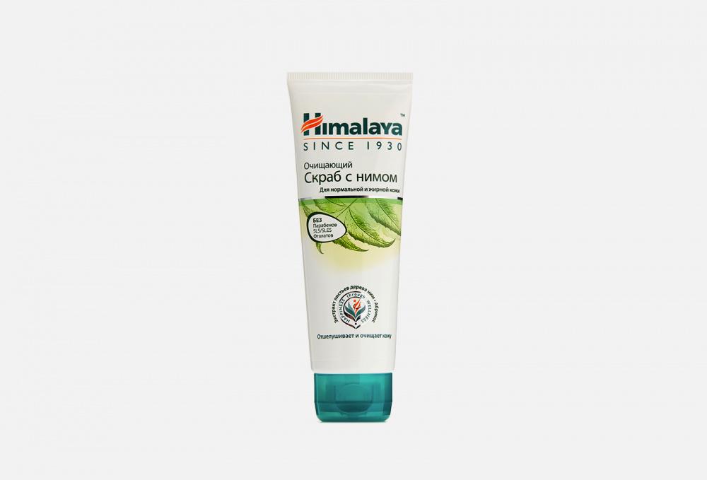 Скраб для лица очищающий HIMALAYA HERBALS С Нимом 75 мл скраб для лица очищающий himalaya herbals с нимом 75 мл