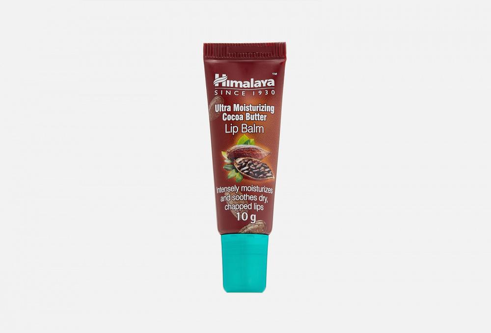 Интенсивно увлажняющий бальзам для губ HIMALAYA HERBALS С Маслом Какао 10 мл