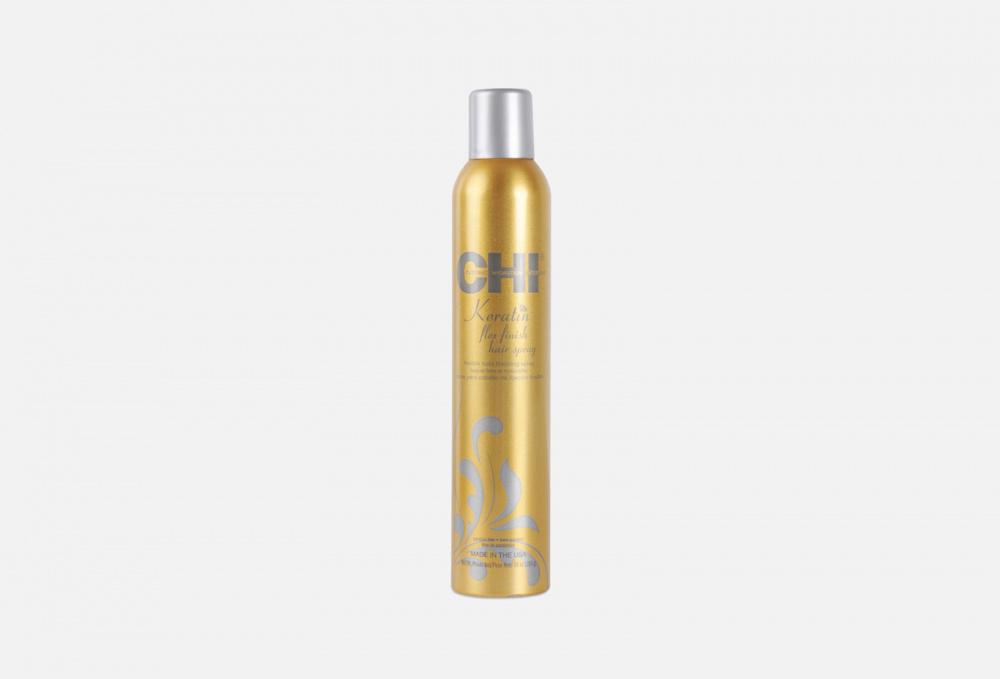 ЛАК ДЛЯ ВОЛОСС КЕРАТИНОМ CHI Keratin Flex Finish Hair Spray 284 мл [сэшн cпрэй флэкс] лак для укладки подвижной фиксации kevin murphy session spray flex 400 мл
