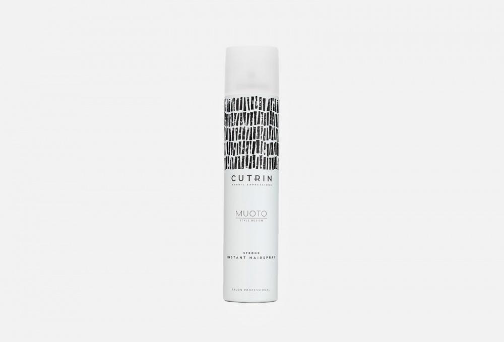 Лак для волос моментальной фиксации CUTRIN Muoto Strong Instant 300 мл