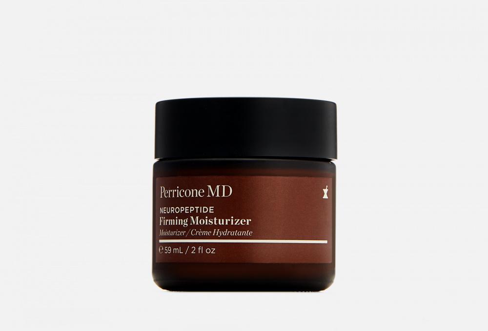Увлажняющий и повышающий упругость кожи крем с нейропептидами PERRICONE MD Neuropeptide Firming Moisturizer 59 мл подтягивающий крем против темных кругов под глазами с нейропептидами neuropeptide firming