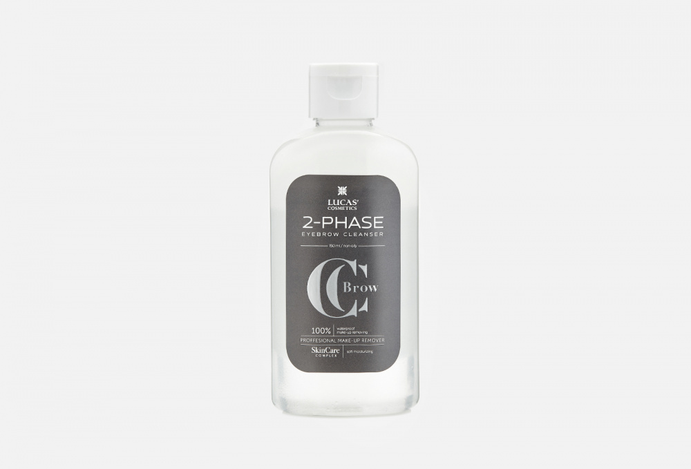 Жидкость двухфазная LUCAS' COSMETICS Cc Brow 2-phase Eyebrow Cleaner 150 мл двухфазное средство для снятия макияжа bi phase 250мл