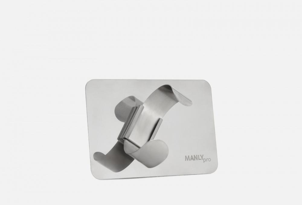 Стальная палитра браслет для смешивания косметики MANLY PRO Mixing Palette