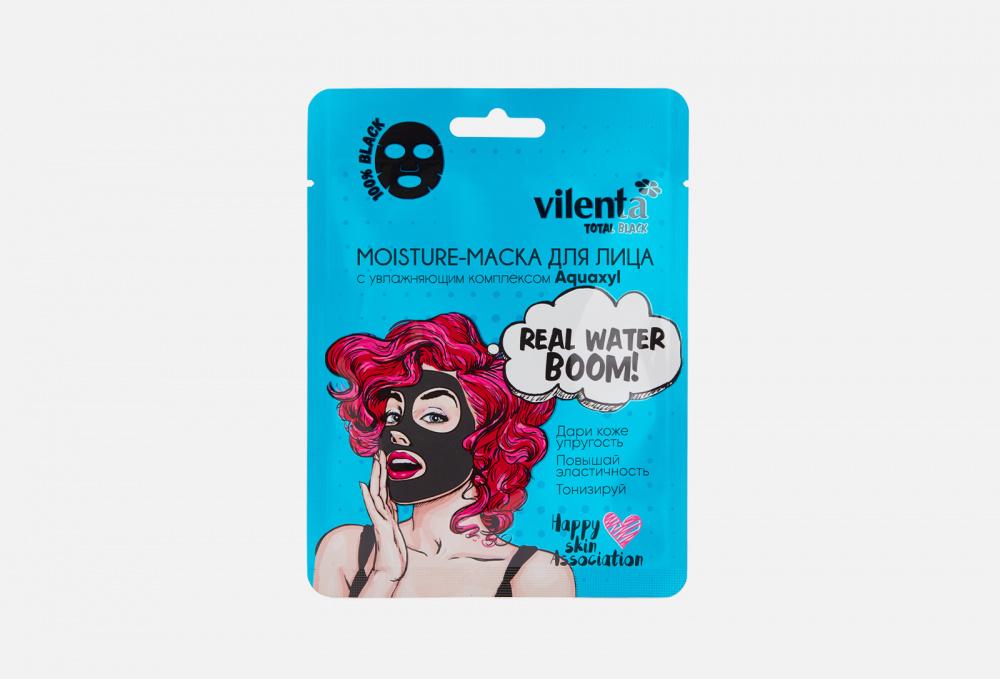Фото - Увлажняющая маска для лица с комплексом aquaxyl VILENTA Total Black Moisture 25 мл medius двойная маска увлажняющая moisture focus 25 мл