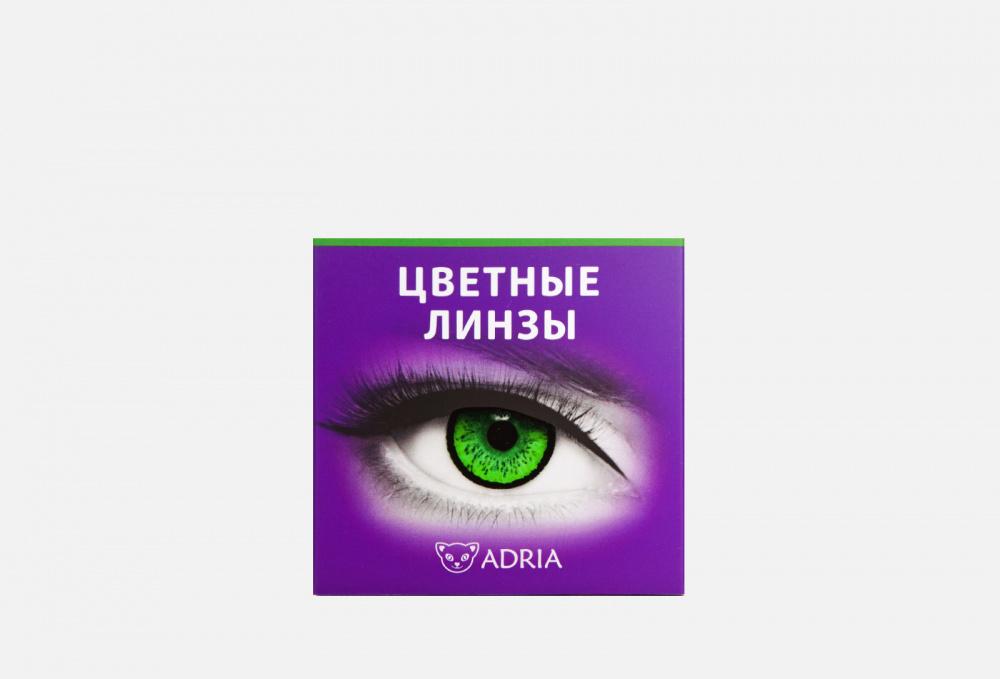 Линзы цветные ADRIA Elegant Green