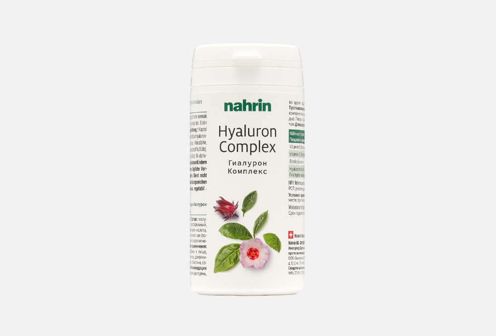Капсулы NAHRIN Hyaluron Complex 18.3 мл