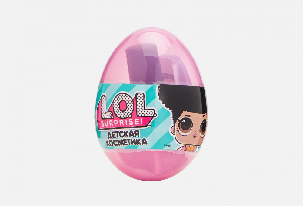Детская декоративная косметика в яйце, маленькая CORPA Lol Children's Decorative Cosmetics In Egg Small