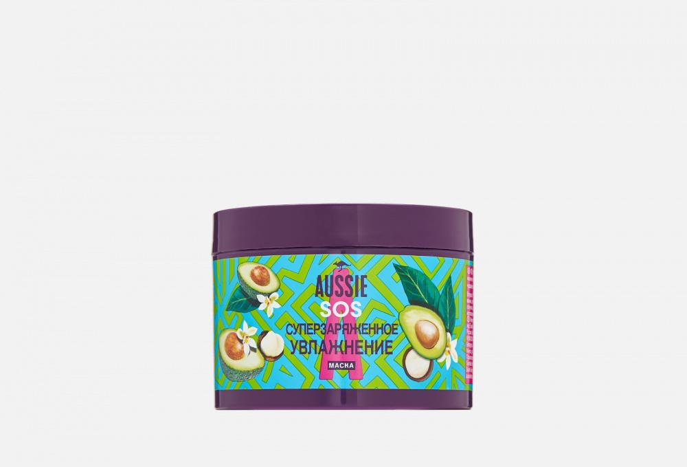 Маска для волос AUSSIE Sos Supercharged Moisture 450 мл