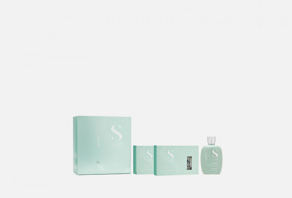 Фото - Набор 2020 ALFAPARF MILANO Sdl barex шампунь joc cure energizing против выпадения волос с имбирем корицей и витаминами 250 мл