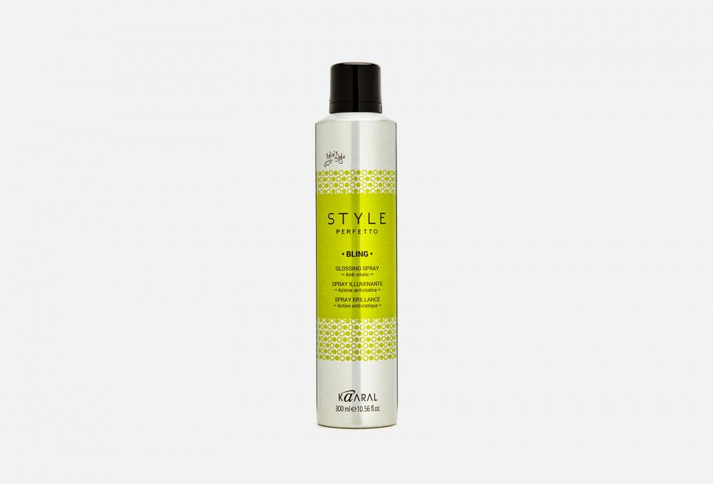 Спрей-защита от курчавости и для придания блеска KAARAL Style Perfetto Bling Glossing Spray 300 мл