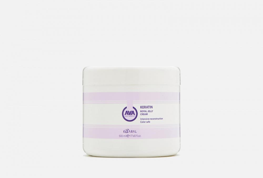Фото - Крем-маска для окрашенных и химически обработанных волос питательная KAARAL Aaa Keratin Color Care 500 мл шампунь для волос кератиновый kaaral keratin color care 250 мл окрашенных и химически обработанных