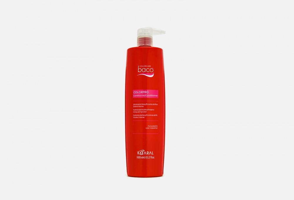 Фото - Кондиционер с гидролизатами шелка и рисовыми протеинами KAARAL Baco Colorpro Conditioner 1000 мл kaaral кондиционер для волос 360 be silver 1000 мл