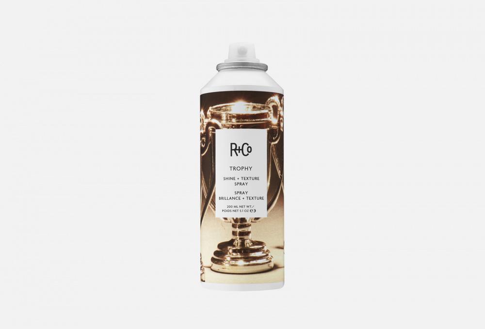 Спрей для текстуры и блеска R+CO Trophy Shine + Texture Spray 198 мл недорого