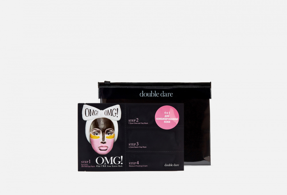 Маска четырехкомпонентная для ухода за кожей лица 5шт. DOUBLE DARE OMG! 4in1 Kit Zone System Mask 5 мл