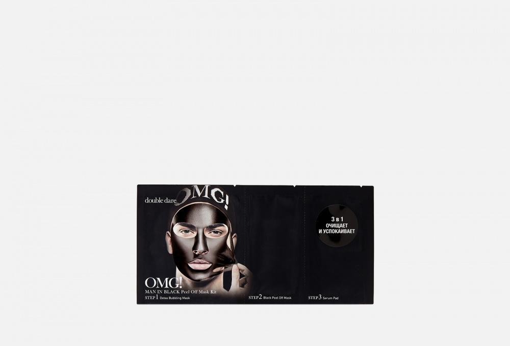 Фото - Маска мужская трехкомпонентная для ухода за кожей лица DOUBLE DARE OMG! Man In Black Peel Off Mask Kit 31 мл маска четырехкомпонентная для ухода за кожей лица double dare omg 4in1 kit zone system mask 1 мл