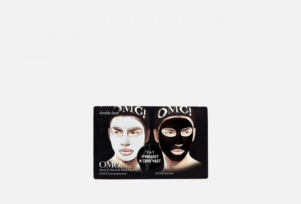 Фото - Маска мужская двухкомпонентная для ухода за кожей лица DOUBLE DARE OMG! Man In Black Facial Mask Kit 1 мл маска четырехкомпонентная для ухода за кожей лица double dare omg 4in1 kit zone system mask 1 мл
