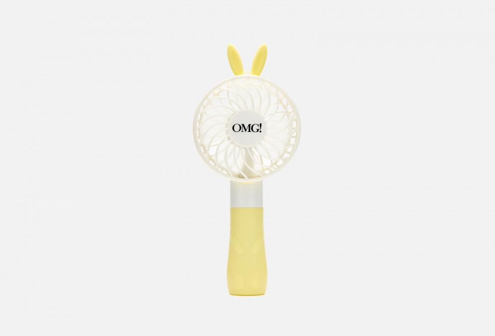 Купить Вентилятор для сушки масок ручной, желтый, DOUBLE DARE OMG!
